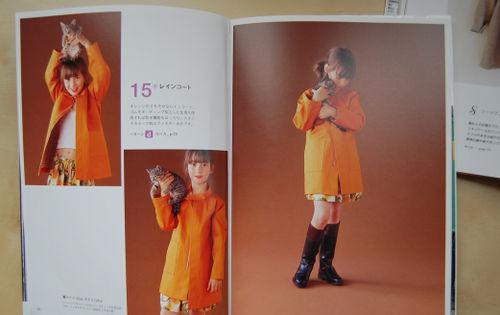 Orange.Jacket