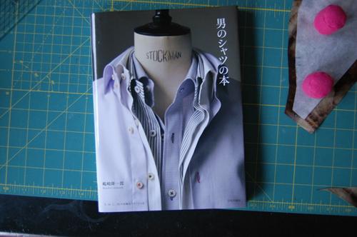 SewingShirtsBook01